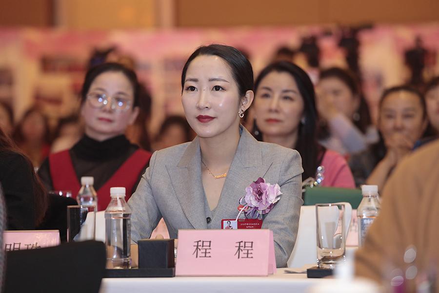 凯儿得乐程程-中国十大杰出女企业家2.jpg