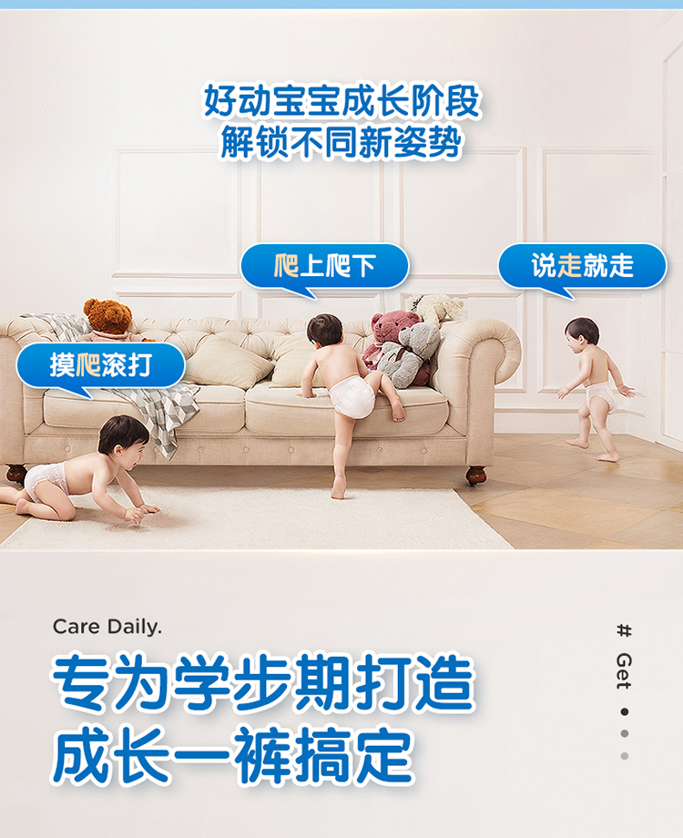 萌趣成长裤3jpg.jpg