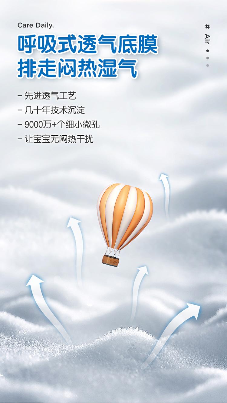 萌趣成长裤10.jpg